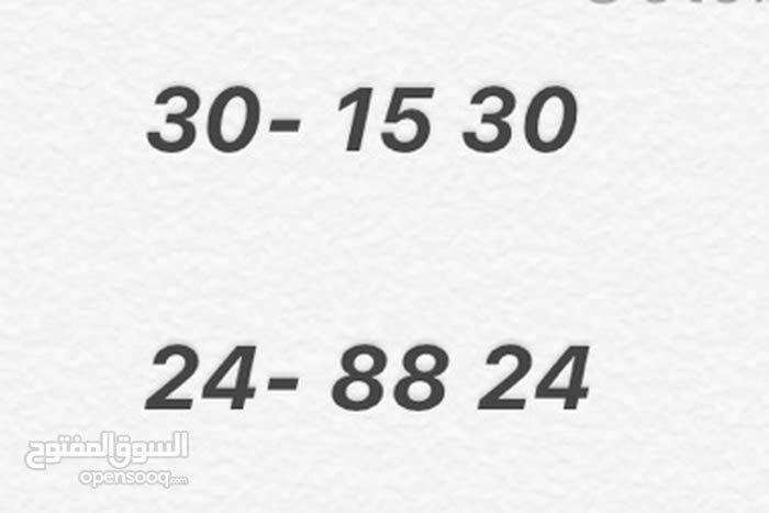 ارقام مميزة لأصحاب التميز