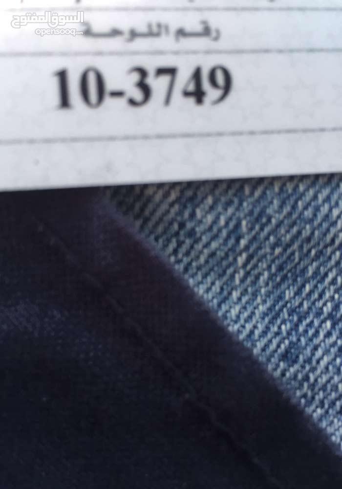 رقم رباعي مميز