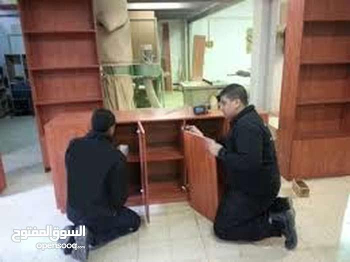 العربي لنقل الأثاث و العفش