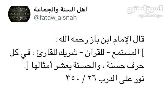 نكفيكم عناء مراجعة المحاكم بامانه وسريه والله شهيد بيننا