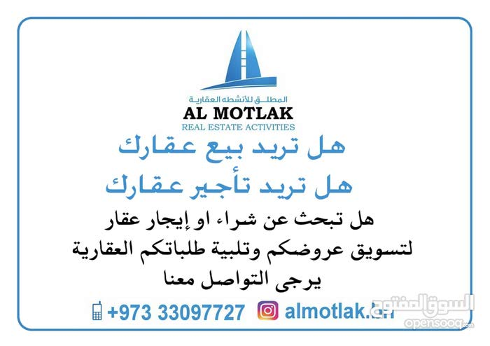 للايجار شقه في مدينة حمد دوار13