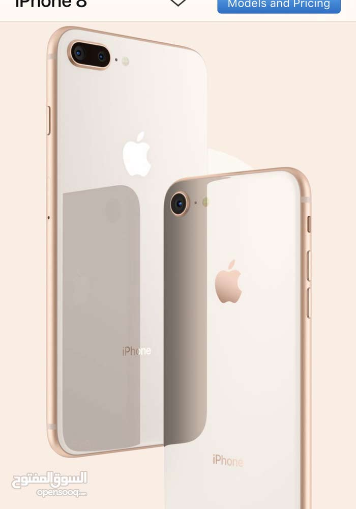 iPhone 8 & 8 plus بسعر خرافي جديد