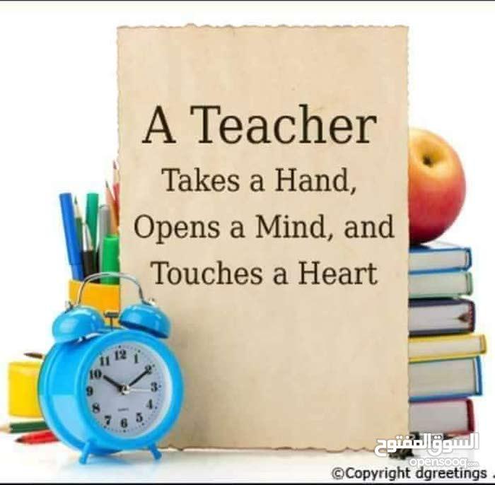 مدرس لغة انجليزية دروس خصوصية لطلاب وطالبات الجامعات والسنة التحضيرية