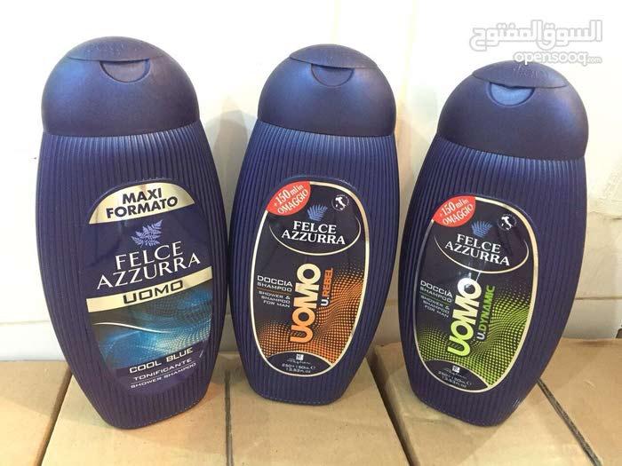 مواد تنظيف ماركة ازورا الايطالية البيع بالجمله