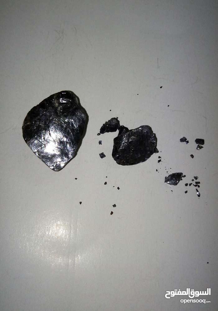 حجر ماس الاسود