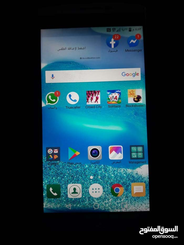LG device that is Used for sale