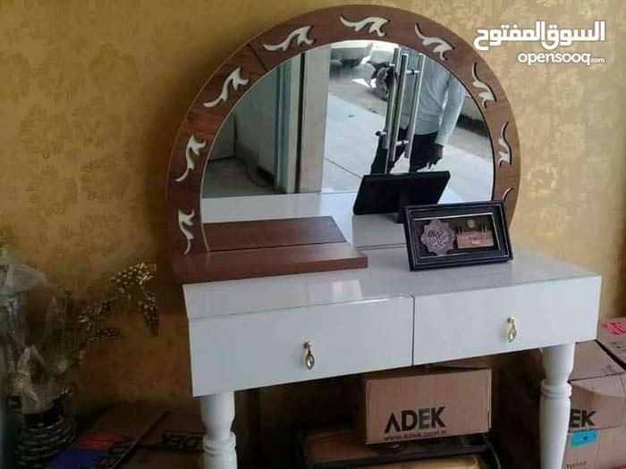 اثاث جديد أقل حاجه في الغرف2100 واغلي حاجه3450//مخزن مش محل0927120054