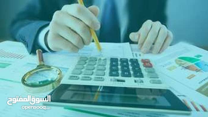 محاسب ومراجع حسابات دوام جزئي 0591753764