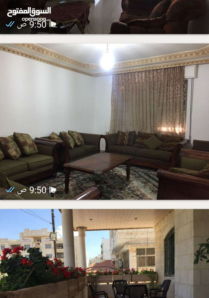 Ground Floor apartment for rent in Irbid - (104935930