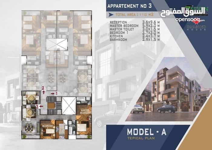 شقة 110 م بالتجمع بأقل سعر للمتر في التجمع الخامس