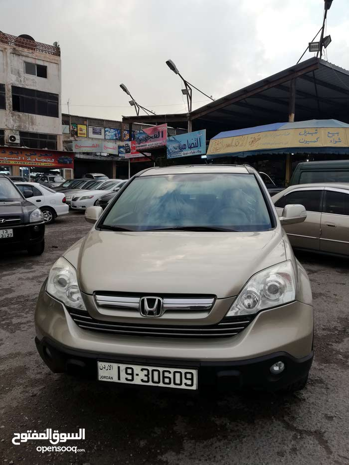 New 2007 Honda CR-V for sale at best price