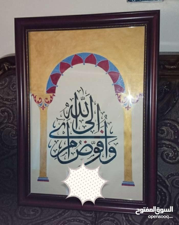 براويز خط عربي فاخرة يدوية الكتابة والزخرفة بسعر مغري