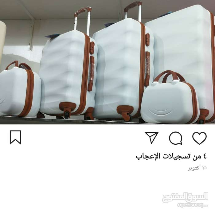 a New Travel Bags in Al Riyadh is up for sale