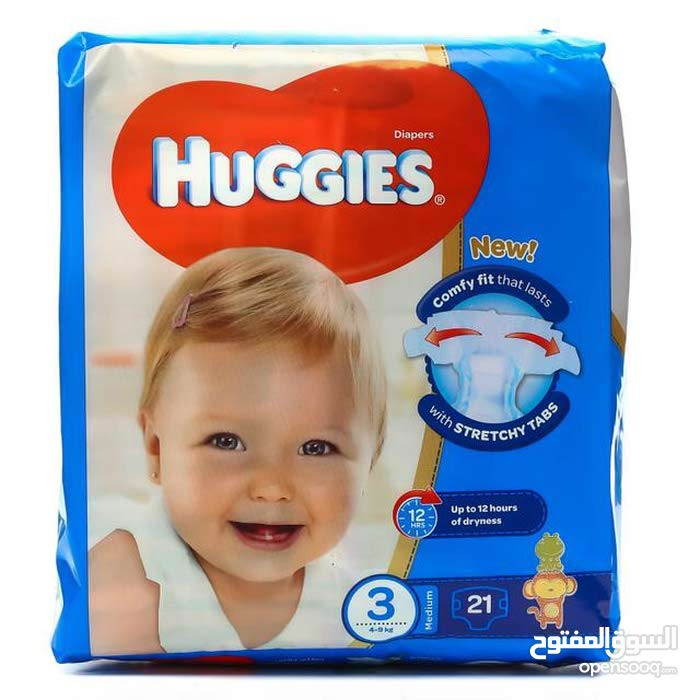 للبيع حفاضات اطفال هيجيز رقم 3 بسعر ممتاز