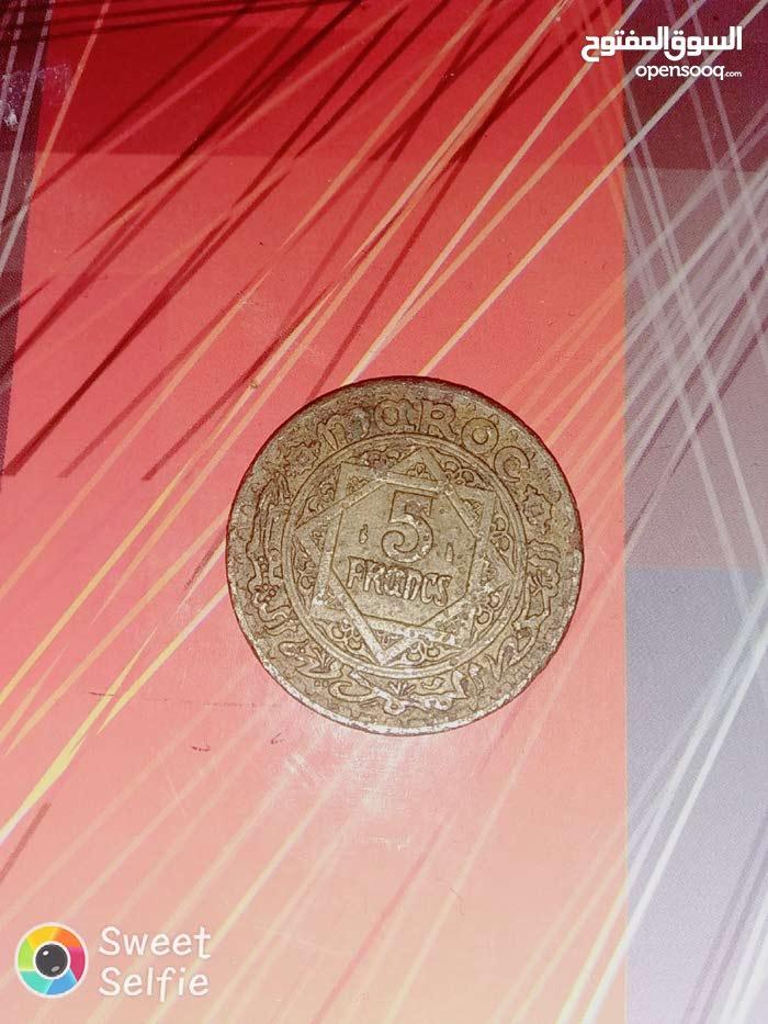 نقود مغربية قديمة 5 فرانك