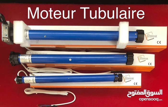 moteur tubulaire pour volet électrique axe40 axe60