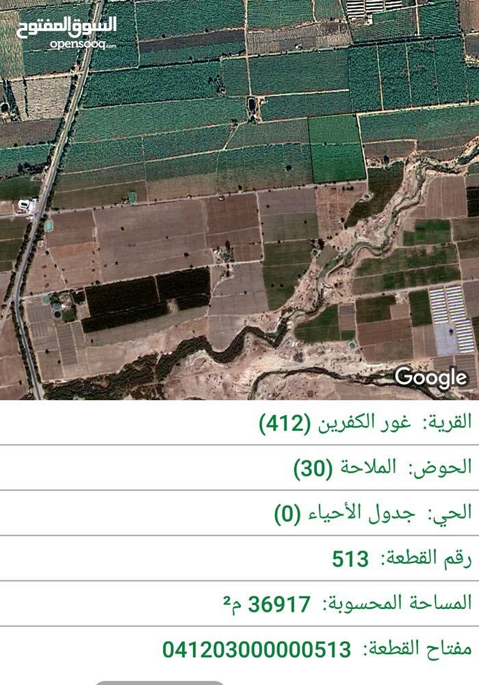 أرض للبيع في الشونة الجنوبية المساحة 650 م مربع ت 0789966904