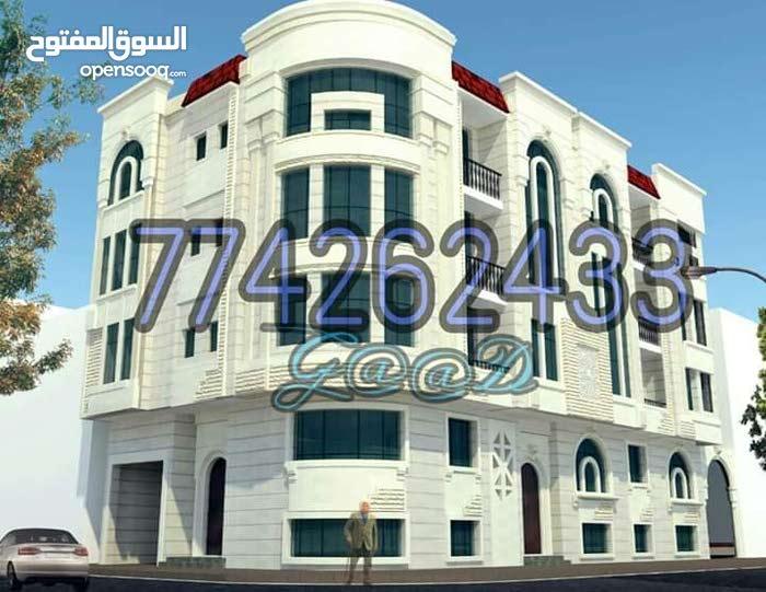 عمارة للبيع في ارقى الاحياء السكنية في صنعاء حيث تتوفر جميع الخدمات