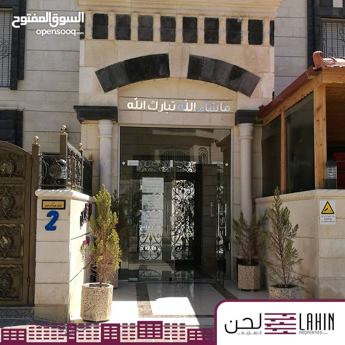 apartment for sale Ground Floor directly in Shafa Badran