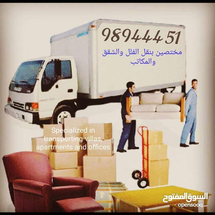 نقدم خدمة نقل الأثاث مع فك وتركيب غرف النوم والأدوات المكتبية