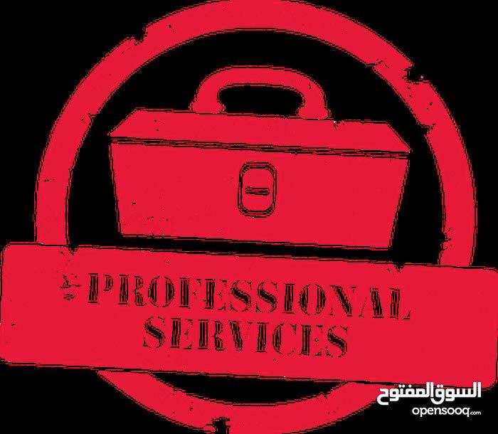 خدمة مميزة للشركات كافة احتياجتكم من IT