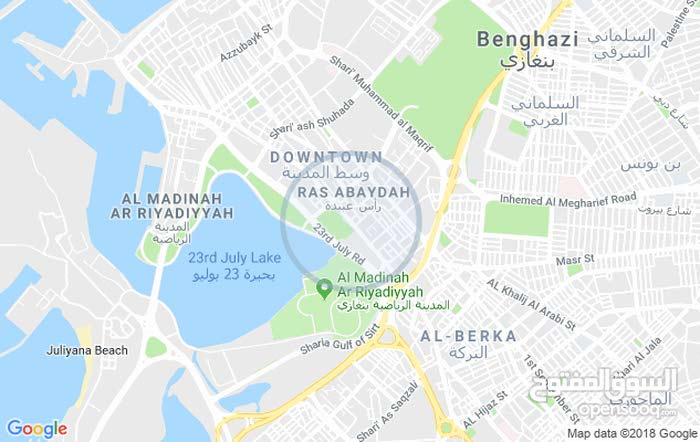Apartment property for sale Benghazi - Downtown directly from the owner