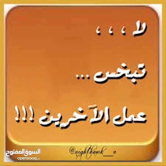 جنط للبدل ع 14او15حلو