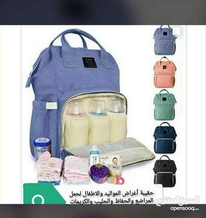 حقيبه مستلزمات الاطفال