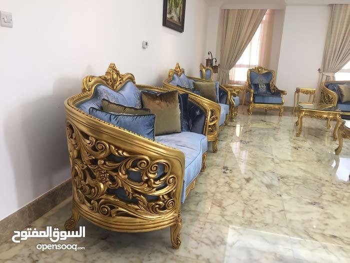 مفروشات في ابو ظبي