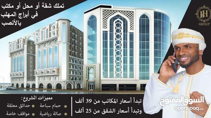 سارع بالحجز مكاتب ادارية في أبراج المهلب على الشارع السريع مباشرة