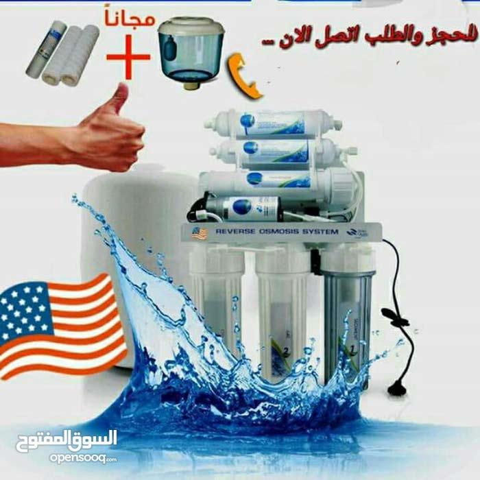 فلتر امتياز امريكي 7 مراحل بدون هدر ماء