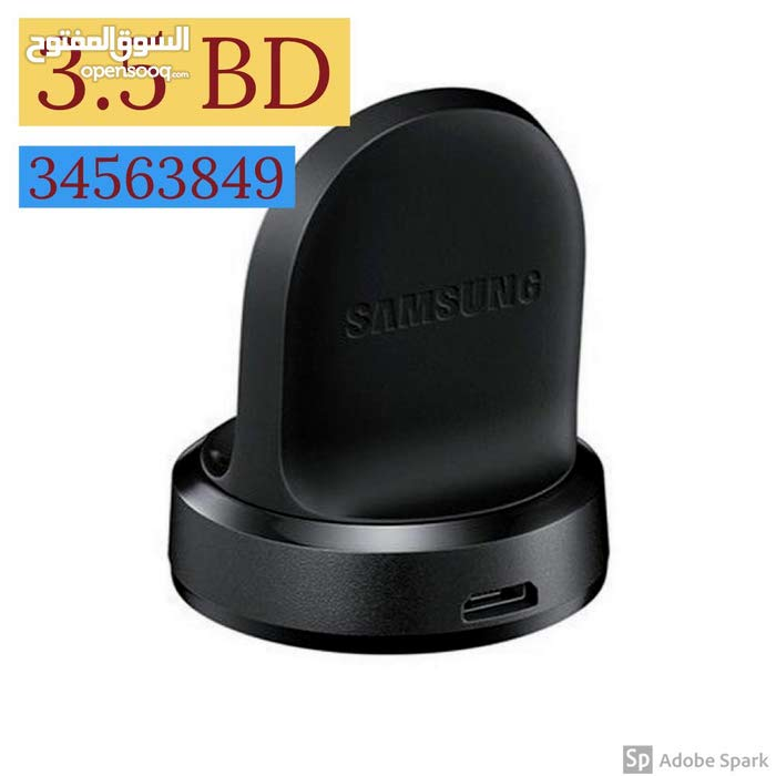 Samsung charging hub for Samsung watches
