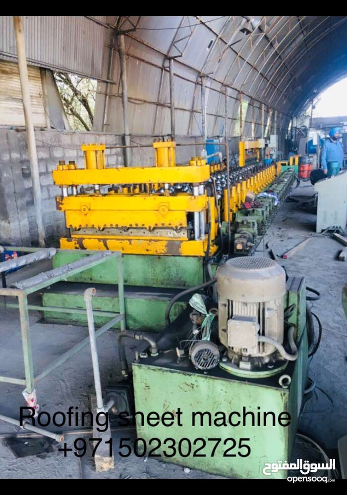 Roofing Sheet Machine for Sale