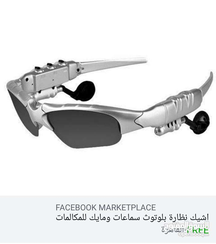 عرض الكومبو.. نظارة بلوتوث و 5 عدسات او اقل