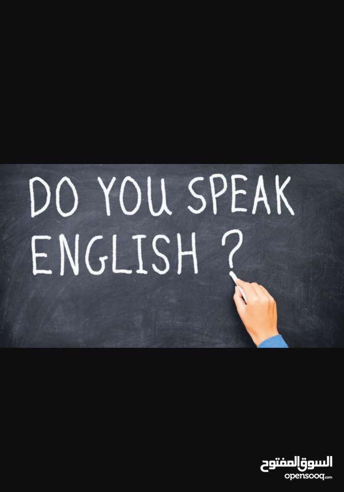 معلم لغة انجيليزية