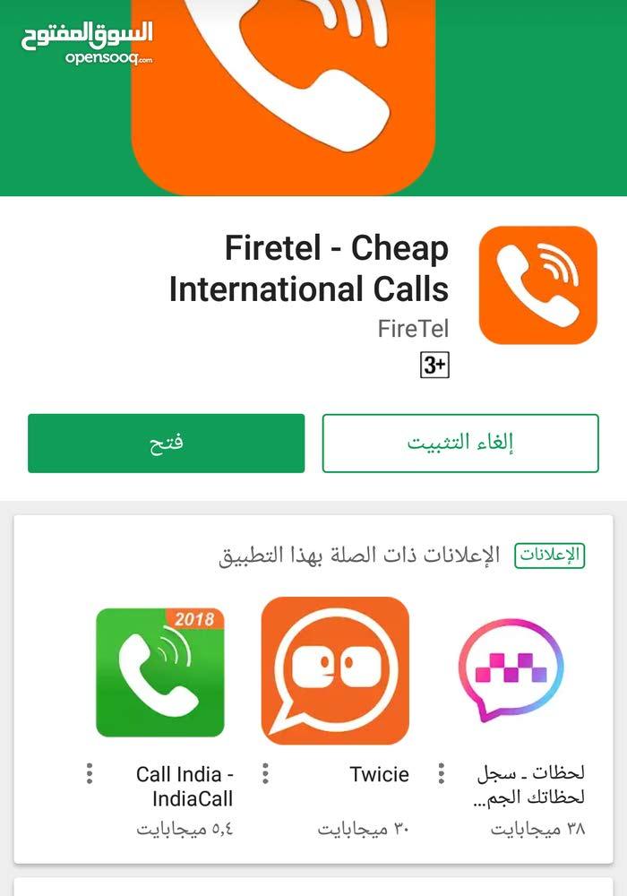 تحويل رصيد Firetel للمكالمات الدولية
