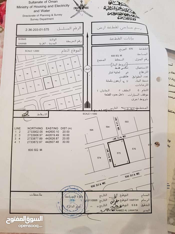 للبيع أرض فالغوابي بموقع جيد وسط المنازل ب4700