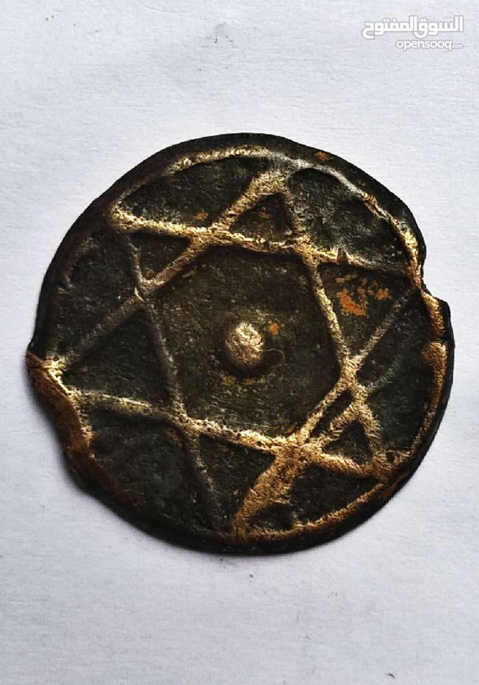 عملة قديمة لسنة 1275