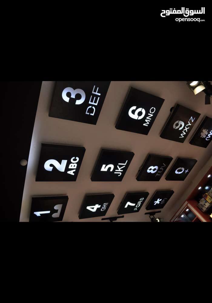 ديكور ارقام موبايل سقف