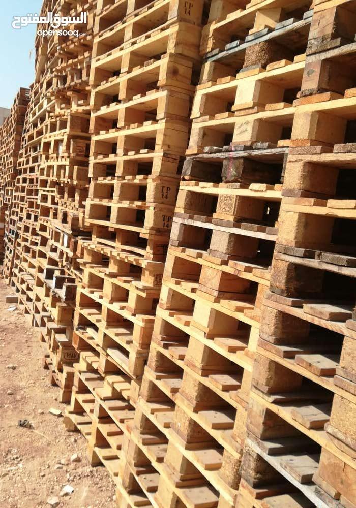 بيع وشراء جميع انواع الطبالي الخشب والابلاستك