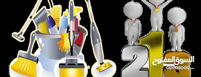 شركة تنظيف سيلا كلين 0569545795