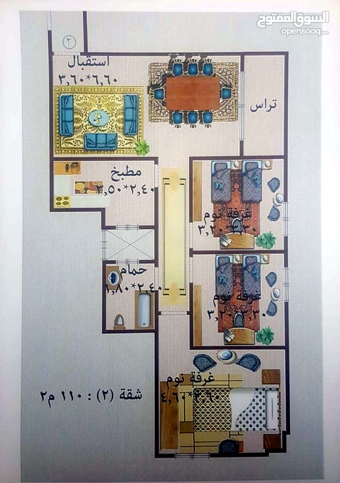 New Apartment of 110 sqm for sale