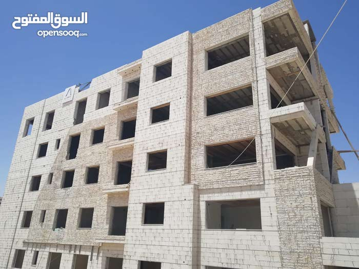 248 sqm  apartment for sale in Amman