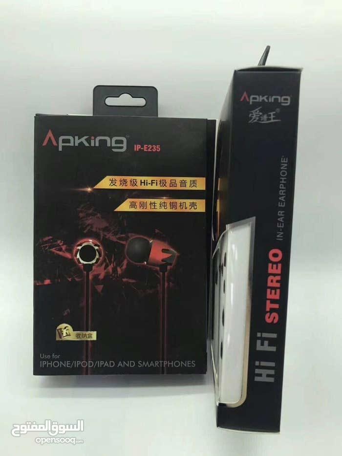 صوتها القوي والمضخم العالي لاقوى سماعات عالميه من ماركة  Apking love king IP-E23