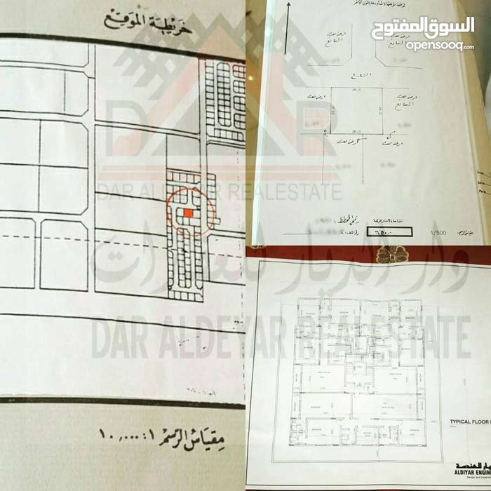 للبيع أرض بي 6 في الحد مع اجازة نهائية لبناء 15 شقة كل شقة مكونة من 4 غرف