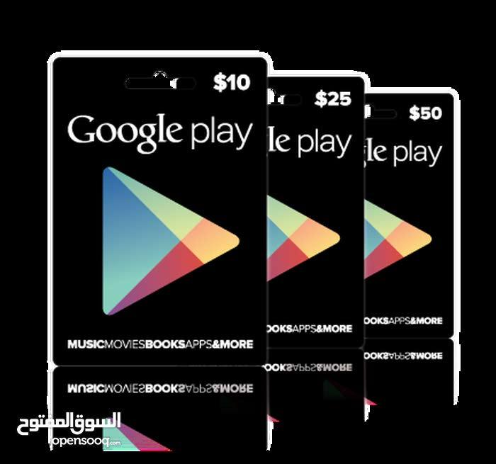 ابحث عن بطاقات جوجل بلاي