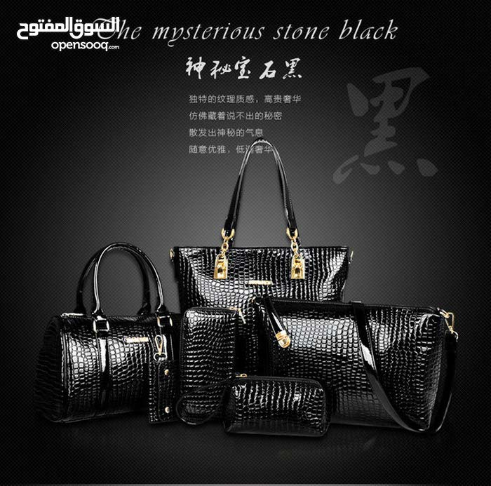 a New Hand Bags in Irbid is up for sale