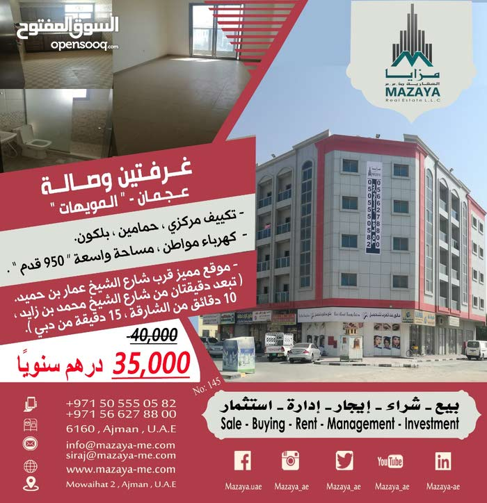 apartment for rent located in Ajman