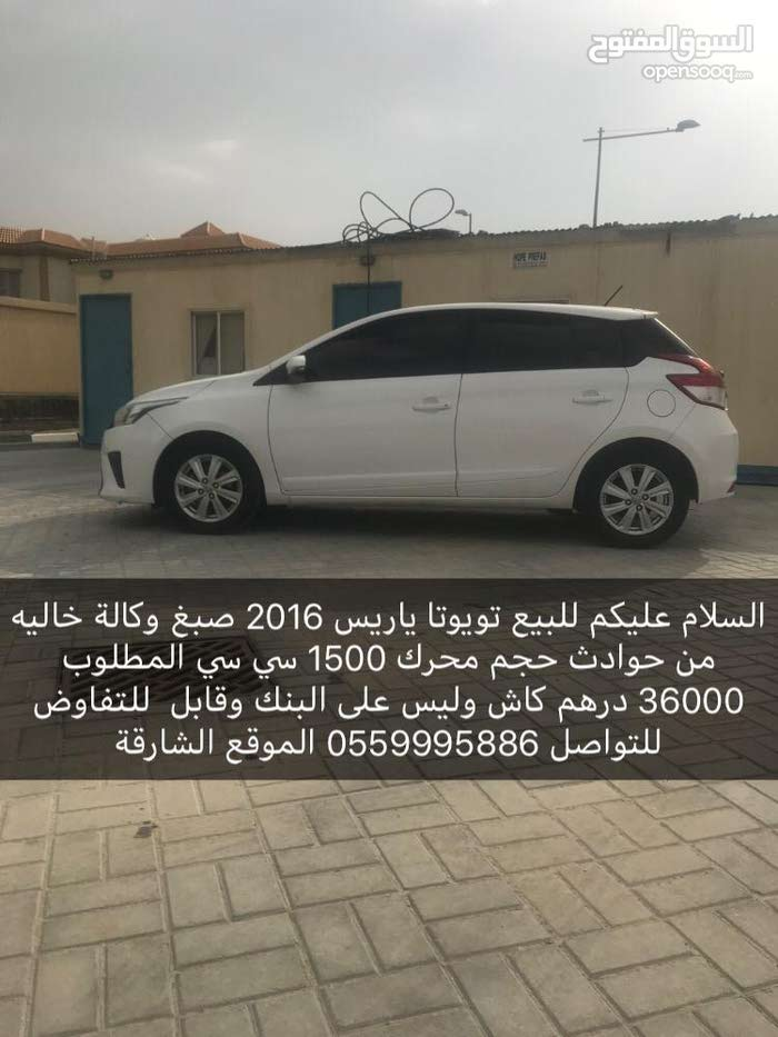 Yaris 2016 for Sale