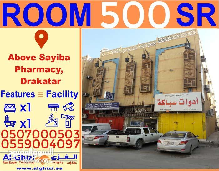 ROOM For Rent - Al Riyadh